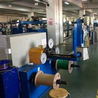 Simplex Cable and Duplex Cable Production Line